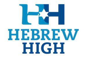 Hebrew-High-of-Buffalo,-NY