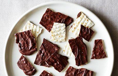 KOT Chocolate Seder