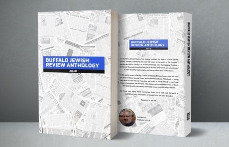 Buffalo Jewish Review Anthology
