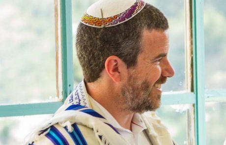 Taste of Torah Parshat Naso